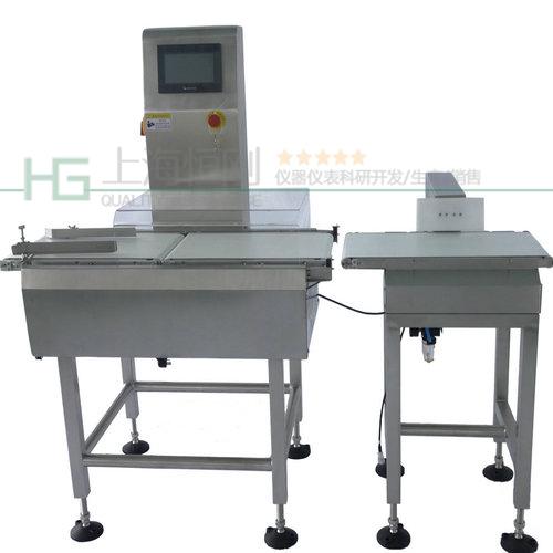sg-450高速重量检测秤水产品检测用