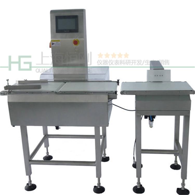 五金配件称重分选秤厂家 上海工业用称